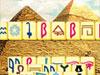 גלה את מצרים