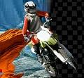 אופנוע גדול